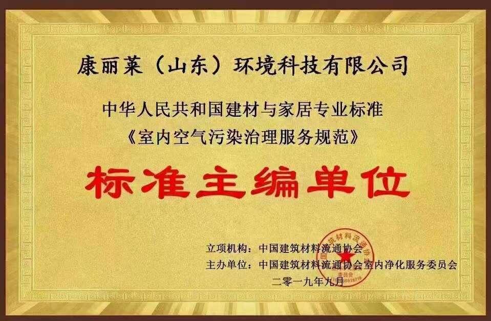 西宁便民信息